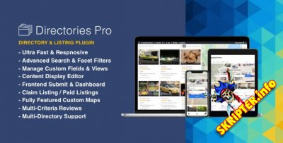 Directories Pro v1.2.37 - плагин каталога для WordPress