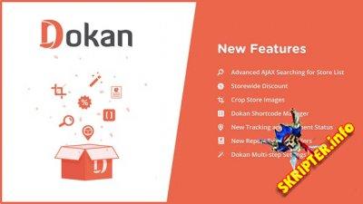 Dokan Pro v2.9.13 - плагин электронной коммерции для WordPress