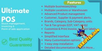 Ultimate POS v4.0 Nulled - управление запасами, продажи и и выставления счетов