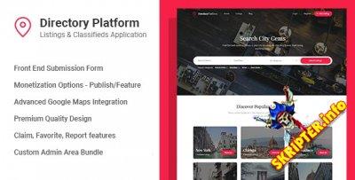 Directory Platform v1.0.6 - скрипт каталога объявлений