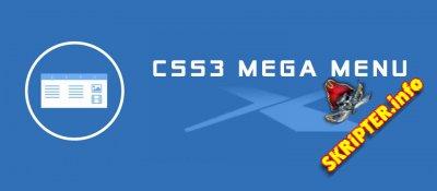 JUX CSS3 Mega Menu v1.0.9 - модуль CSS3 меню для Joomla