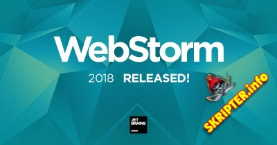 JetBrains WebStorm 2018.2 Full - программа для разработки web-сайтов