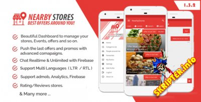NearbyStores v1.3.2 - Offers, Events & Chat Realtime + Firebase