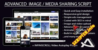 Avidi Media v1.7 - скрипт медиа портала