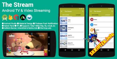 The Stream v1.0 – TV & Video Streaming