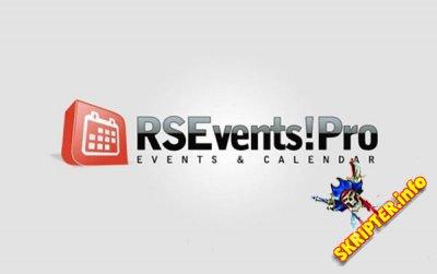 RSEvents! PRO v1.13.0 Rus - календарь событий для Joomla