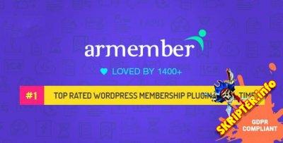 ARMember v2.2.2 – плагин членства WordPress
