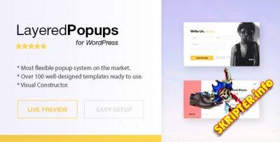 Layered Popups v6.44 - всплывающие окна для WordPress