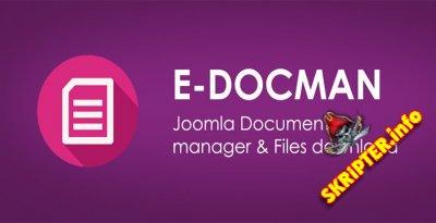 EDocman v1.19.0 - менеджер быстрой загрузки документов для Joomla
