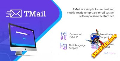 TMail v5.6 Rus Nulled - скрипт временной электронной почты