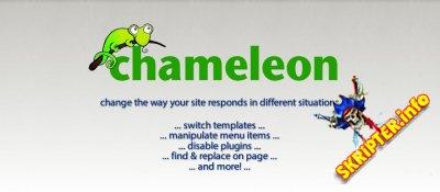 Chameleon v2.65 - адаптация Joomla сайта под различные ситуации