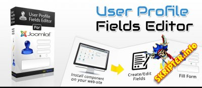 User Profile Fields Editor v0.6.14 - настраиваемые поля пользователя в Joomla