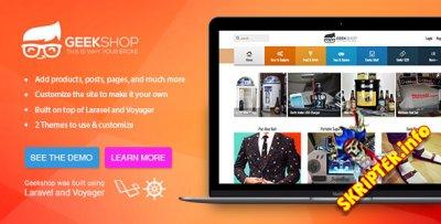 GeekShop v1.0 - отличный сайт продукта Geeky