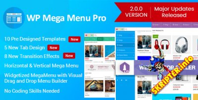 WP Mega Menu Pro v2.0.0 - плагин мега-меню для WordPress