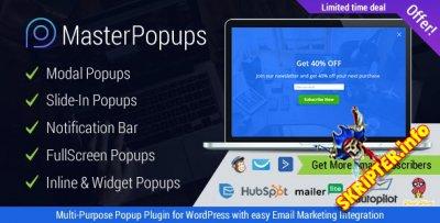 Master Popups v3.1.6 Nulled - плагин всплывающих окон WordPress