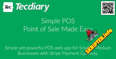 Simple POS v4.1.0 - скрипт управления продажами