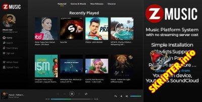 Zuz Music v1.2.3 - скрипт музыкальной платформы