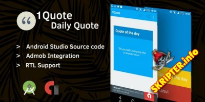 1Quote v1.0 - цитаты на Android
