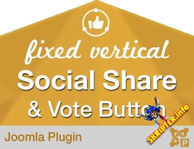 Fixed vertical Social share and Vote button v5.5 - кнопки соц.сетей и голосования