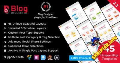 Blog Designer Pro v2.3 - конструктор новостей для WordPress