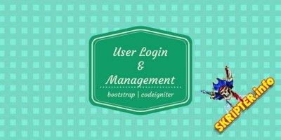 User Login and Management v1.0 - скрипт управления пользователями