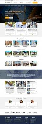 Construct City - строительный шаблон для DLE