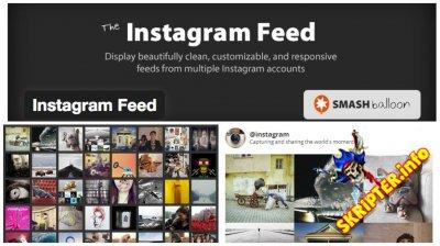 Instagram Feed Pro v5.8.5 Rus - лента Instagram для WordPress