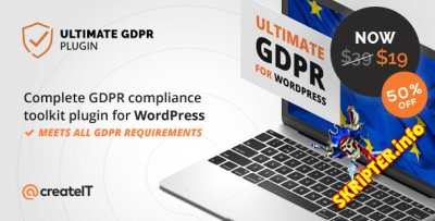 Ultimate GDPR v1.6.8 Rus - GDPR плагин WordPress