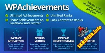 WPAchievements v8.12.1 - плагин достижений WordPress