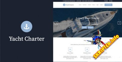 Yacht Charter v1.5.2 - тема водных видов спорта для WordPress