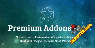 Premium Addons Pro v1.7.6 Nulled - премиум аддоны для Elementor