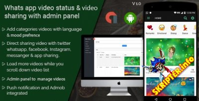 WhatsApp video status v1.0 - статус и обмен видео для WhatsApp