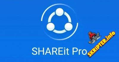 Share It Pro v1.3.2 - расширение для расшаривания контента Joomla