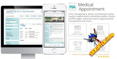 Medical Appointment v3.0.0 - скрипт медицинского сайта