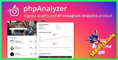 phpAnalyzer v2.0.5 - инструмент аудита Instagram