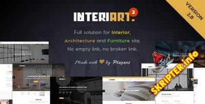 InteriArt v2.8 - шаблон интерьера для WordPress