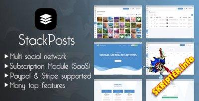 Stackposts v5.4 Nulled - скрипт для маркетинга в социальных сетях