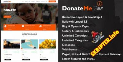 DonateMe v1.1 - скрипт сбора средств