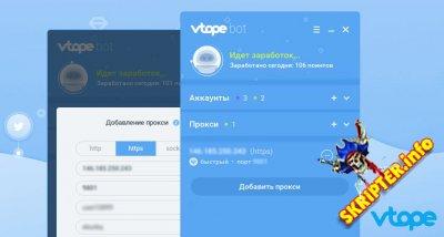 VTope Bot v3.3.26 - накрутка групп в социальных сетях