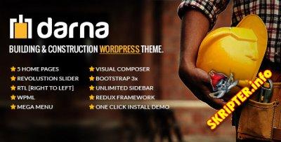 Darna v1.2.8 - строительный шаблон для WordPress