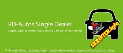 RD-Autos Single Dealer v4.2.0 - Joomla компонент для сайтов авто диллеров