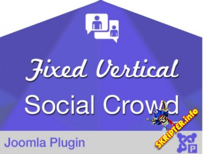 Fixed Vertical Social Crowd v2.5 – плагин социальных сетей для Joomla