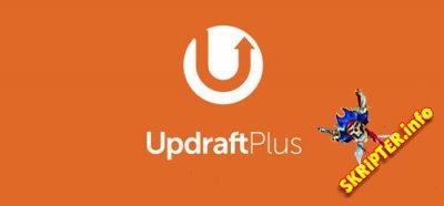 UpdraftPlus Premium v2.16.55.25 - плагин резервного копирования для WordPress
