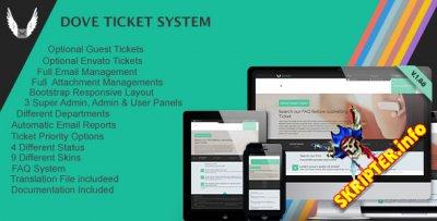 Dove Ticket System v2.0.0 - система управления тикетами