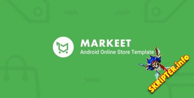 Markeet v2.1 - интернет-магазин для android