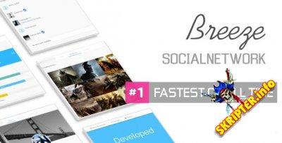 Breeze Lite v1.4 - скрипт социальной сети