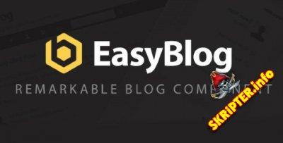 EasyBlog Pro v5.2.10 Rus - компонент блогов для Joomla