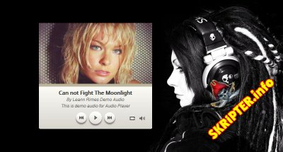 Vina HTML5 Audio Player v1.3 - HTML5 аудио плеер для Joomla
