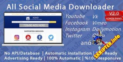 All Social Media Downloader v2.0 - скачивание медиа файлов из соц. сетей
