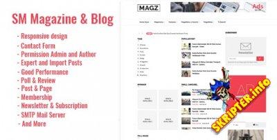 SM v1.0 - многоцелевой скрипт блога
